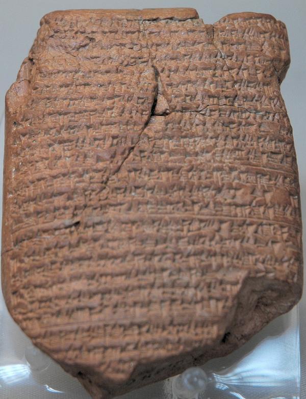Crônica Babilônica que menciona a tomada de Jerusalém em 597 a.C.