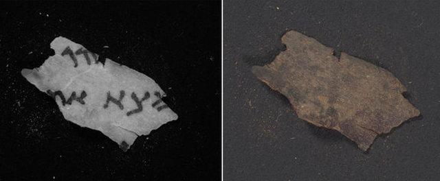 Fragmento do Deuteronômio (11Q3), à direita, visto com infravermelho, à esquerda