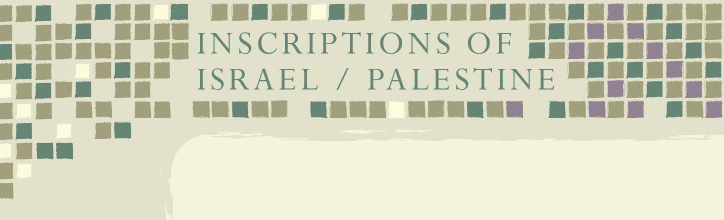 Inscriptions of Israel / Palestine