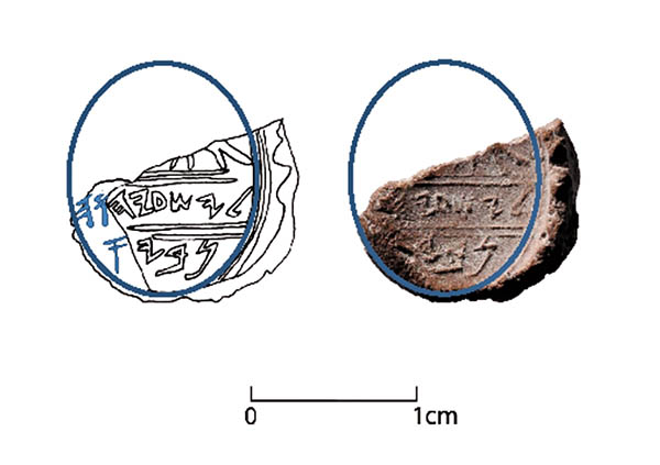 Isaiah bulla from Ophel, Jerusalem, with hypothetical identification of other letters by Eilat Mazar (Illustration: Reut Livyatan Ben-Arie/© Eilat Mazar; Photo by Ouria Tadmor/© Eilat Mazar)
