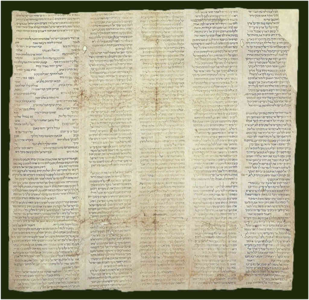 Torah Scroll Sheet dated ca. 1000 C.E., containing Exodus 10:10-16:15. Library of Congress, Washington, D.C., U.S.