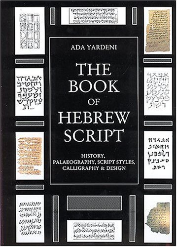 YARDENI A. The Book of Hebrew Script: History, Palaeography, Script Styles, Calligraphy & Design. London: The British Library, 2002
